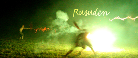 Audio ::: Rusuden