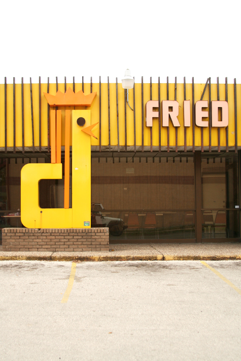 Pics of the Week OPEN 10 ::: Chicken, Fried © Greg Ryden AIA