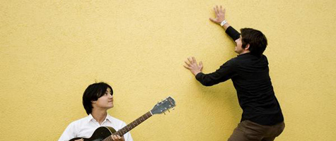 Audio ::: The Dodos